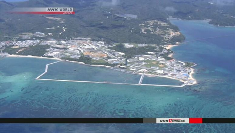 Okinawa pulls reclamation permit for US base