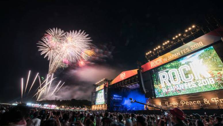 'ROCK IN JAPAN FESTIVAL' to be held over 5 days next year