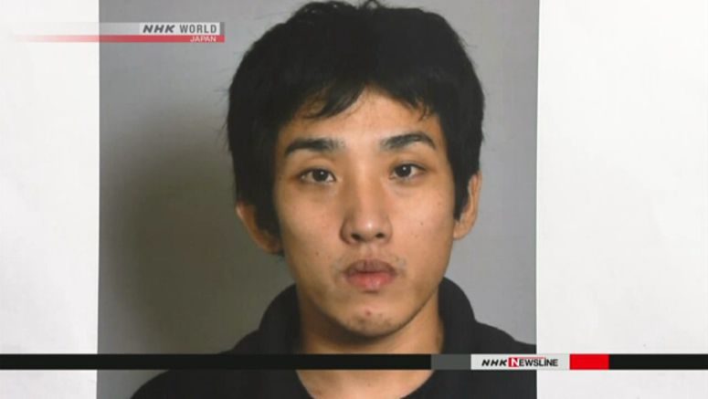 Escaped Osaka suspect still at large