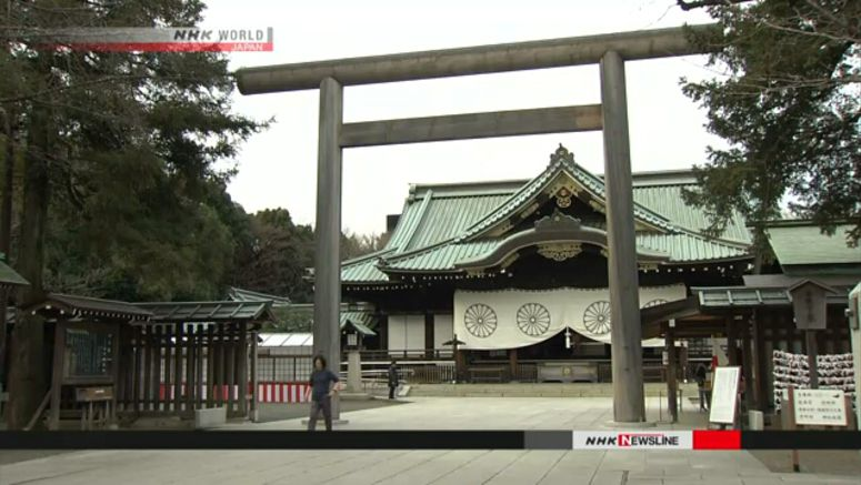 No ministers visit Yasukuni on WWII anniversary
