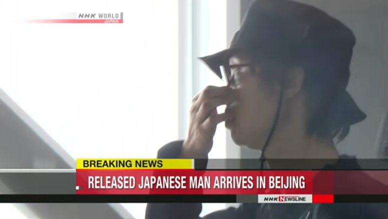 Detained Japanese heading home from N.Korea
