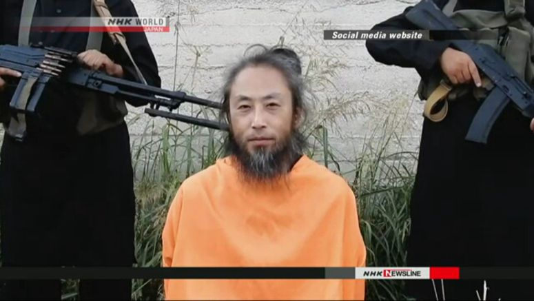 Suga: Video is likely of missing journalist