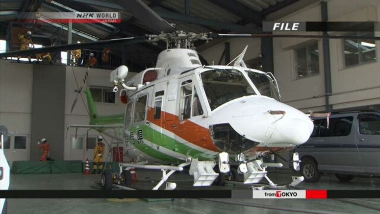 Gunma Pref. helicopter goes missing with 9 aboard