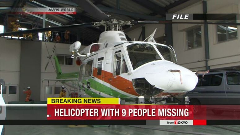 Parts may be from missing helicopter