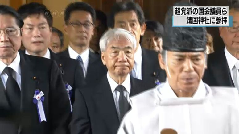 Group of lawmakers visit Yasukuni Shrine