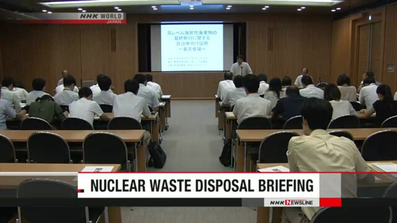 Nuclear waste briefings in coastal areas
