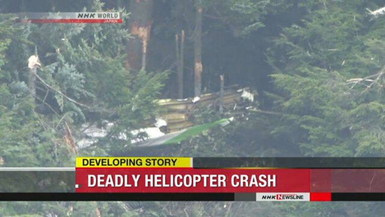 Two confirmed dead in helicopter crash