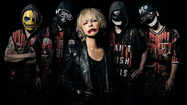 HYDE's 'HALLOWEEN PARTY' to be held over 3 days at Makuhari Messe