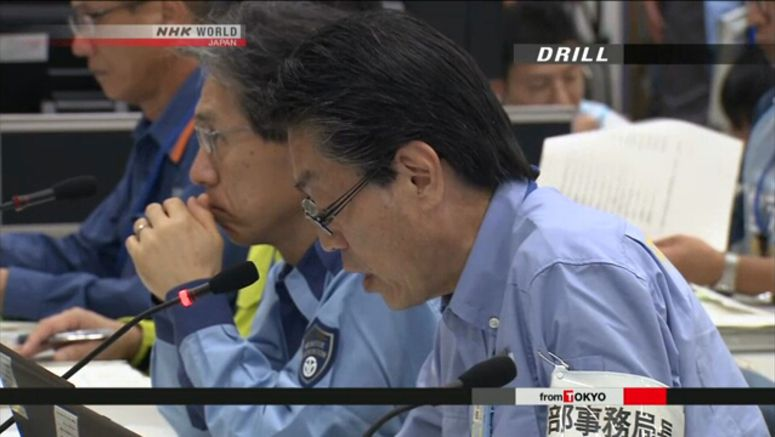 Disaster drill underway for Fukui nuclear plants