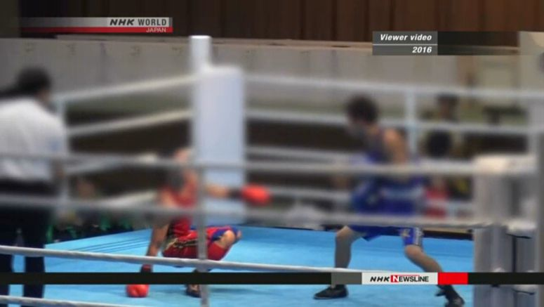 Japanese boxing federation faces allegations