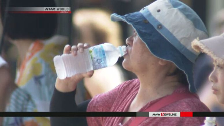Intense heat to continue across Japan