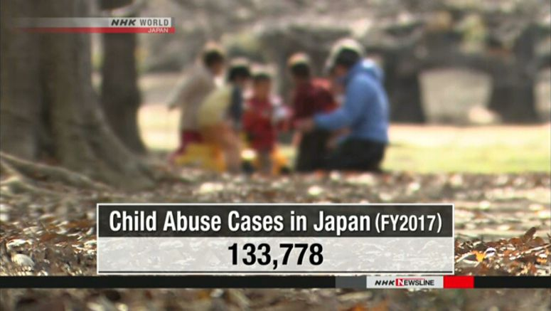 Child abuse cases in Japan hit record high