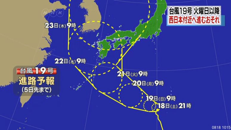 Soulik may near western Japan next Tuesday