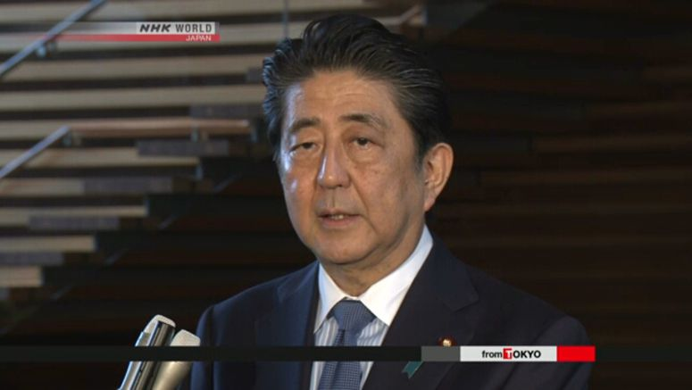 Abe sends ritual offering to Yasukuni shrine