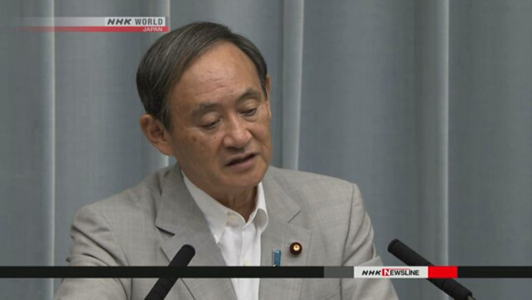Suga: Govt. steadfast in relocating Okinawa base