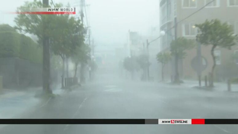 Typhoon approaching Japan's main islands