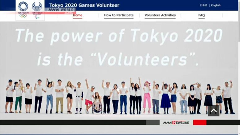 Application for Tokyo Games volunteers starts