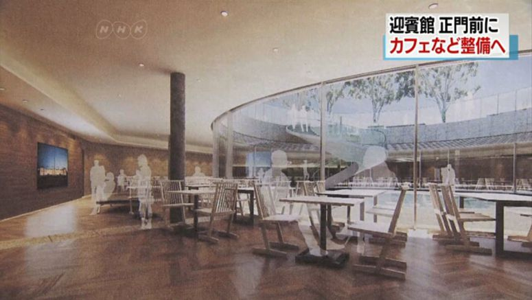 Cafe will be built in front of state guest house