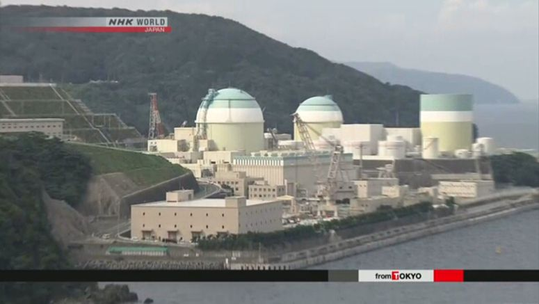 High court allows restart of Ikata reactor