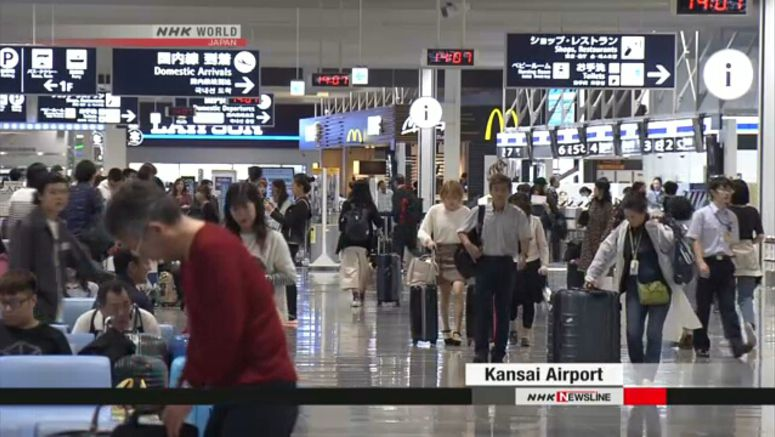 Kansai Airport to close on Sunday