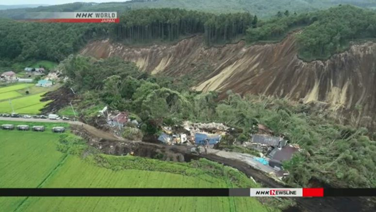 Landslides may have engulfed homes in 6 seconds