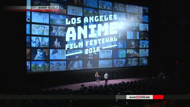 Film festival showing Japanese anime opens in LA