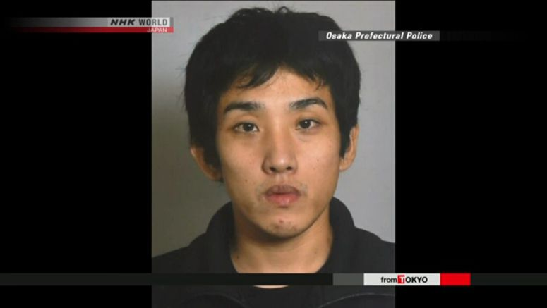 Osaka fugitive arrested while with cyclist
