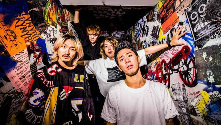 ONE OK ROCK to tour Europe this winter