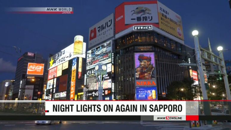 Night-time lighting back in quake-hit Sapporo