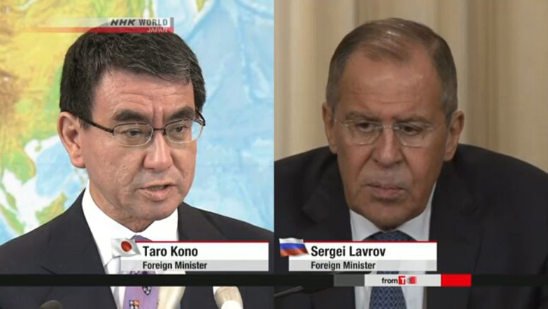 Kono to likely meet Lavrov