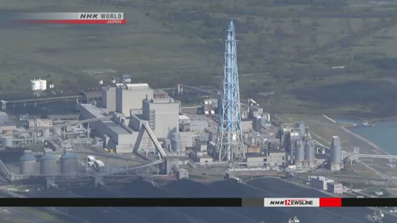 Hokkaido power plant could restart Tuesday