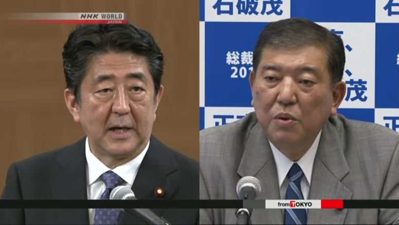 Abe, Ishiba launch campaigns