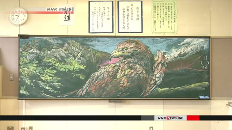 Blackboard drawings wow children in Aomori