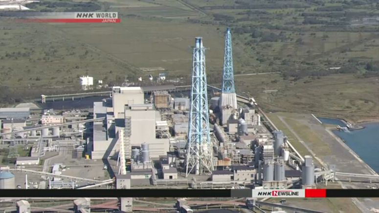 No.4 unit at Hokkaido's main power plant restarted