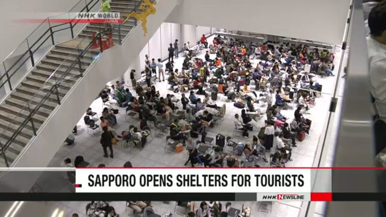 Foreign tourists spend night at shelter in Sapporo
