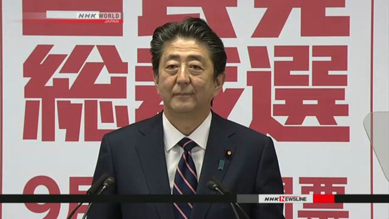 Abe set to retain Aso, Suga in new Cabinet