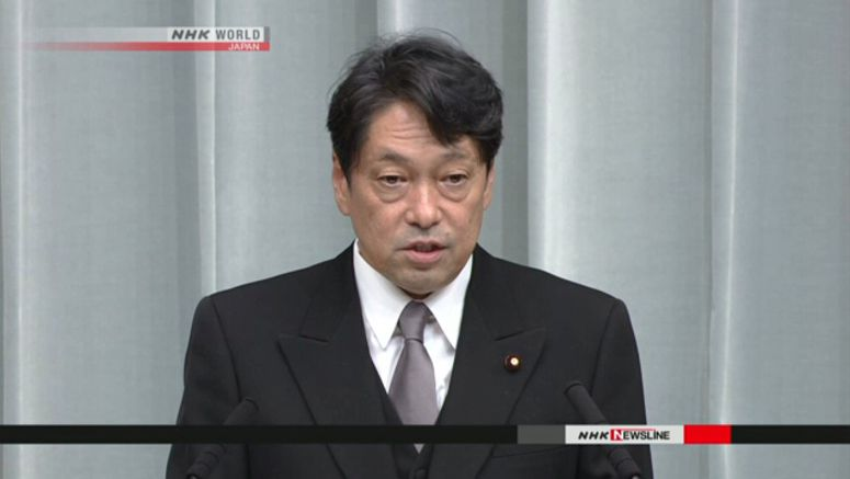 Onodera calls for continued pressure on Pyongyang
