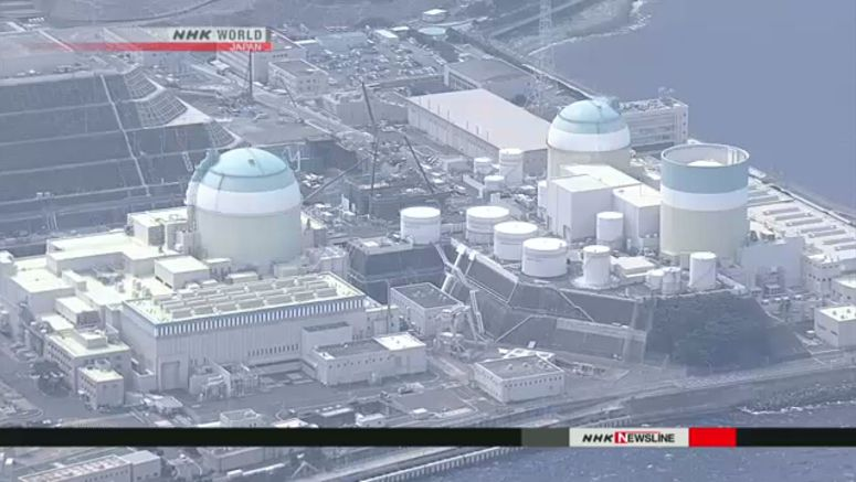 Nuclear reactor set to go back online
