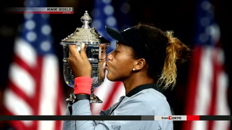 Naomi Osaka wins US Open