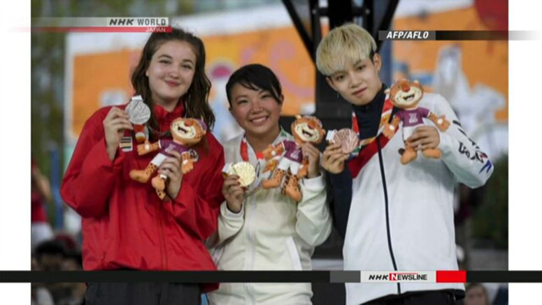 Japan's Kawai wins gold in Breaking at Youth Games