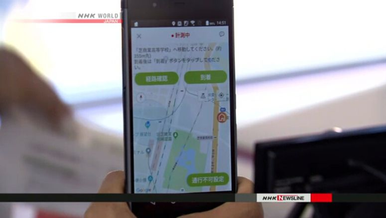 Smartphone app for tsunami evacuation developed