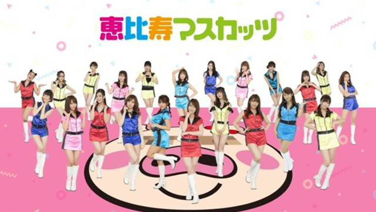 Six members to leave Ebisu Muscats