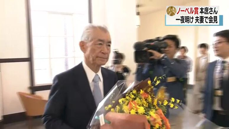 Nobel prize winner Honjo never wanted to quit