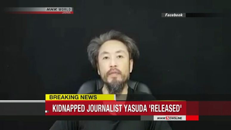 Suga: Missing journalist likely freed