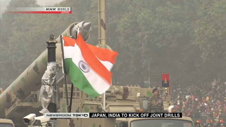 Japan, India to stage first joint drills