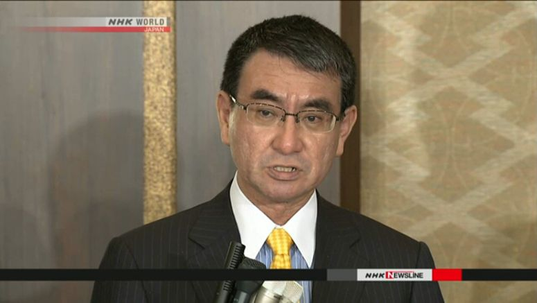 Japan to urge S.Korea to take appropriate action