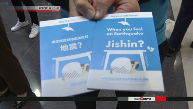 Kansai airport gives out foreign-language leaflets