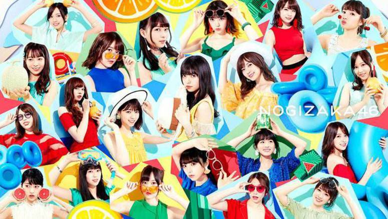Nishino Nanase to be the center for Nogizaka46's 22nd single