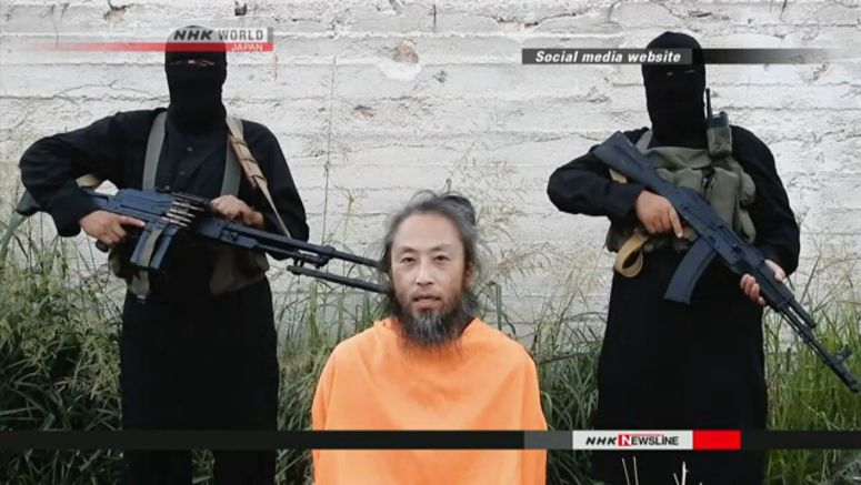Qatar 'provided information' to help free Yasuda