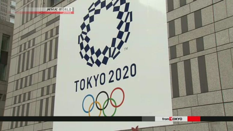 Refugee athletes to compete in 2020 Tokyo Olympics